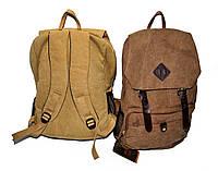 Городской рюкзак. Стильный, недорогой рюкзак. Практичный, повседневный рюкзак. Интернет магазин. Код: КЕ290