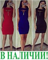 Модное Короткое Платье Соблазн Вырез и Змейка на груди!