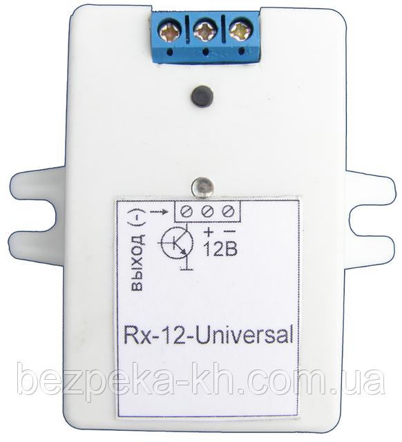 Rx-12 Universal - Беспроводное радиореле - BEZPEKA-Kh в Харькове