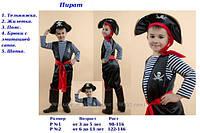 """Карнавальный костюм """"Пират"""", треугольная шляпа"""
