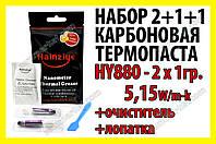 Термопаста HY880 _2гр 2P 5.15WmK Halnziye термо паста термопрокладка термо интерфейс