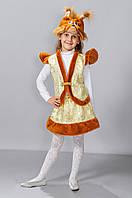 Детский карнавальный костюм Белочка Белка