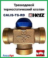 Трехходовой термостатический клапан HERZ CALIS-TS-RD 3/4 (DN20-1 РН)