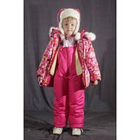 Зимний костюм - комбинезон ( куртка+штаны) цветной для девочки