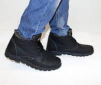 Мужские зимние ботинки Clarks черные
