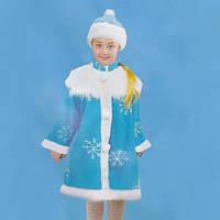 Детский костюм Снегурочка 70 см