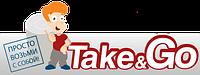 ТМ Take&Go від 1645 грн.