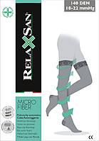 Компрессионные чулки с микрофиброй Relaxsan 140 ден (1 класс компрессии) Art. 870М