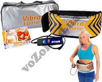 Массажный пояс для коррекции фигуры и похудения Вибра тон (Vibra tone)
