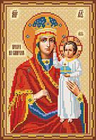 РИП-030 Икона Божией Матери «Призри на смирение» схема на атласе для вышивки бисером