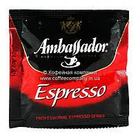 Кофе в чалдах Ambassador Espresso 100шт