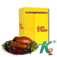 Компания Палтусов: Ресторан