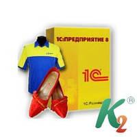 Розница. Магазин одежды и обуви для Украины, редакция 2.0