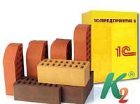 Розница. Магазин строительных и отделочных материалов, редакция 2.1