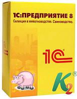 Селекция в животноводстве. Свиноводство для Украины, редакция 2.0