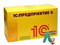 1С-Рарус: Управление санаторно-курортным комплексом, редакция 1, украинская версия. Лицензия на подсистему «Ресторан»