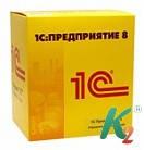 1С-Рарус: Управление санаторно-курортным комплексом, редакция 1, украинская версия. Дополнительная лицензия на 50 рабочих мест