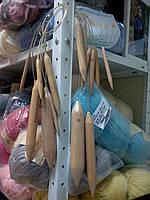 Спицы для вязания шапок деревянные 10 мм