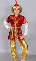 Карнавальный костюм султана для мальчика