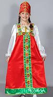Карнавальный костюм Аленушки