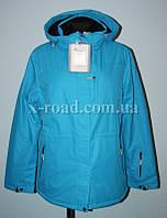 Куртка горнолыжная WHS женская № 101