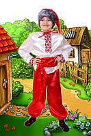 Детский национальный костюм Козака