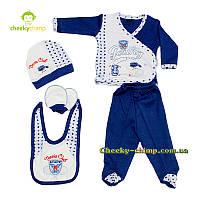 Подарочный набор на выписку для младенца Yong синий