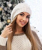 Зимний женский берет «Эмелин» от производителя