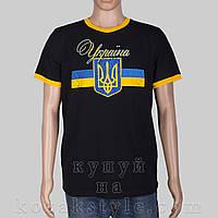 """Футболка """"Україна"""""""