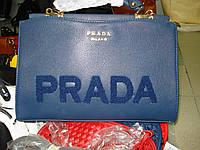 Сумка женская Prada синяя