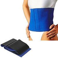 Неопреновый пояс для похудения с эффектом сауны Sauna 105x23х0.4 см