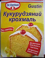 Кукурузный крахмал (код 02507)