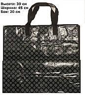 Сумка полипропиленовая хозяйственная с цветным рисунком № 3