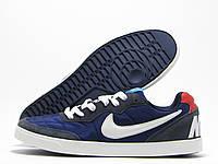 Кеды мужские Nike синие с серым (Найк)