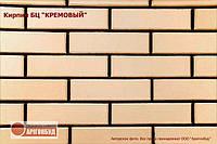 """Облицовочный кирпич """"БЦ-цегла"""" кремовый М-200"""