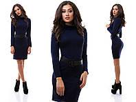 Платье женское трикотажное с поясом - Темно синий