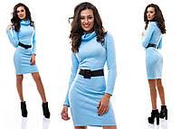 Платье женское трикотажное с поясом - Голубой