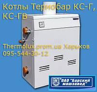 Котлы Термобар дымоходные КС-Г и КС-ГВ (10,12,16,18,20,24,30)-Дs, газовые - весь ассортимент