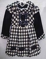 Платье теплое на подкладке р.26(2-3года)