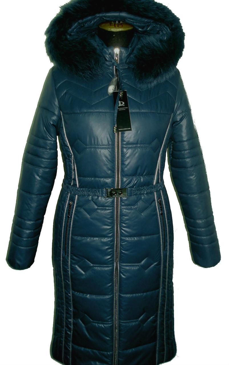Куртки пуховики женские цена