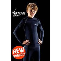 Термобелье детское спортивное Virmax Sport