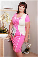 Платье Оникс Лето (розовый/бежевый)