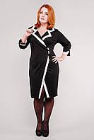Платье Классика (черный/белый)