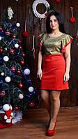 Молодежное стильное платье с красивым спадающим рукавом, фото 1