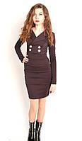 Классическое женское платье с длинным рукавом