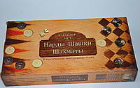 Набор настольных игр 3 в 1. Шашки,шахматы,нарды 35*35см