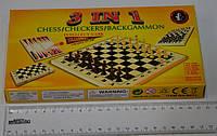 Набор настольных игр 3 в 1. Шашки,шахматы,нарды 21*21см
