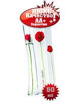 Kenzo Flower by Kenzo Хорватия Люкс качество АА++ Флауе Бай Кензо
