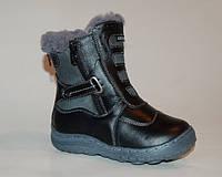 Зимняя обувь для мальчиков CBT.T арт.Т62-1 black