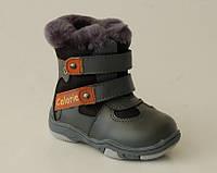 Зимние ботинки на мальчика Calorie арт.Z1138-6 серый-оранж (Размеры: 21-26